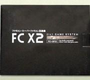 FCX2(FC&SFC互換本体)