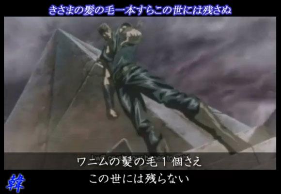 【北斗の拳】ケンvsサウザーを再翻訳で演じてみた【エキサイト】