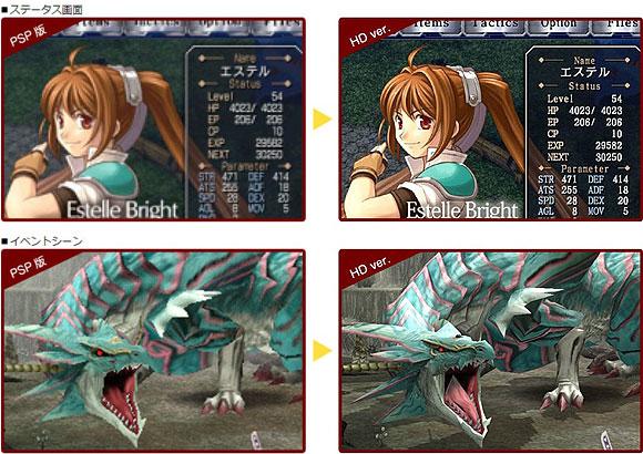 英雄伝説 空の軌跡SC:改 HD Edition