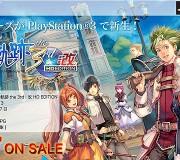 44_英雄伝説 空の軌跡 the 3rd:改 HD Edition