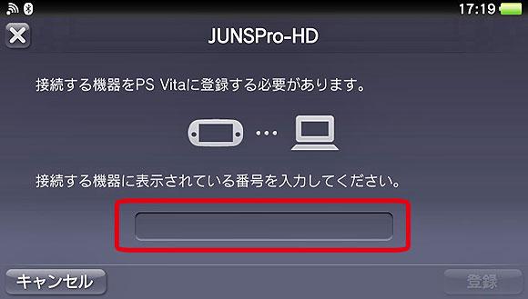 PSVitaをパソコンに接続だ!(Wi-Fi接続編)