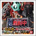 3DS 戦闘中 伝説の忍とサバイバルバトル!