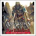 PS3 アサシン クリード リベレーション スペシャルエディション