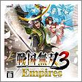 PS3 戦国無双3 Empires