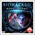 PS3 バイオハザード リベレーションズ アンベールド エディション