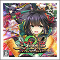 PSP 三極姫2 ~天下覇統・獅子の継承者~