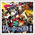 PSP セブンス ドラゴン2020-Ⅱ