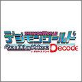 3DS デジモンワールド リ:デジタイズ デコード