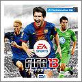 PS3 FIFA 13 ワールドクラス サッカー(EA BEST HITS)