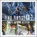 PS3 ファイナルファンタジーXIII-2 デジタルコンテンツセレクション