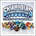 PS3 スカイランダーズ スパイロの大冒険
