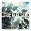 PS3 エンド オブ エタニティ (SEGA THE BEST)