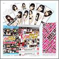 PS3 AKB1/149 恋愛総選挙 初回限定生産版