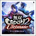 PS3 無双OROCHI2 Ultimate(アルティメット)