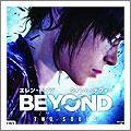 PS3 BEYOND: Two Souls(ビヨンド:ツー ソウル)