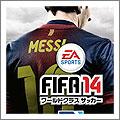 PS3 FIFA 14 ワールドクラスサッカー Limited Edition