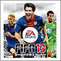 PSP FIFA 13 ワールドクラス サッカー(EA BEST HITS)
