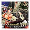 PSP Solomon's Ring (ソロモンズ リング)〜エレメンタルパック〜
