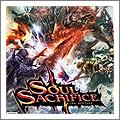 PSVita SOUL SACRIFICE(ソウル・サクリファイス) (PlayStation Vita the Best)