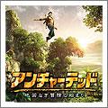 PSVita アンチャーテッド -地図なき冒険の始まり- (PlayStation Vita the Best)
