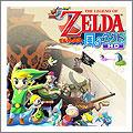 WiiU ゼルダの伝説 風のタクトHD