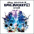 WiiU ディズニー エピックミッキー2 二つの力