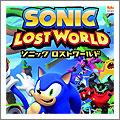 WiiU ソニック ロスト ワールド