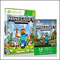 XBOX360 マインクラフト:Xbox 360 エディション
