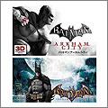 XBOX360 バットマン:アーカム・ツインパック