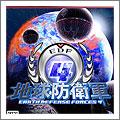 XBOX360 地球防衛軍4
