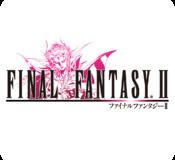 121_iOS FINAL FANTASY 2 (ファイナルファンタジー 2)