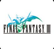122_iOS FINAL FANTASY 3 (ファイナルファンタジー 3)