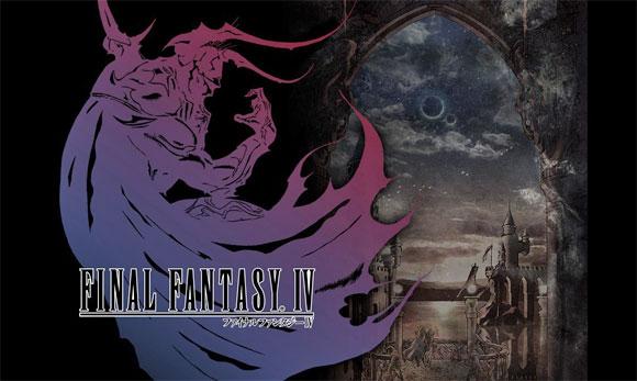 iOS FINAL FANTASY 4 (ファイナルファンタジー 4)