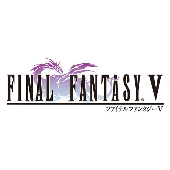 iOS FINAL FANTASY 5 (ファイナルファンタジー 5)