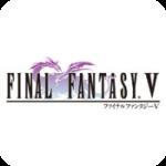 124_iOS FINAL FANTASY 5 (ファイナルファンタジー 5)