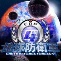 129_PS3 / XBOX360 地球防衛軍4