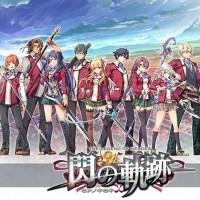 131_PS3 / PSVita 英雄伝説 閃の軌跡