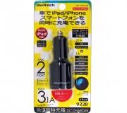 140_iPad/iPhone オウルテック 3.1A超高出力シガーソケット専用充電器 OWL-ADDCU2(B)