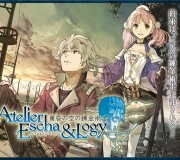 141_PS3 エスカ&ロジーのアトリエ 〜黄昏の空の錬金術士〜