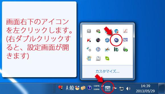ScanSnap S1500 消耗品の管理(使用カウント表示)