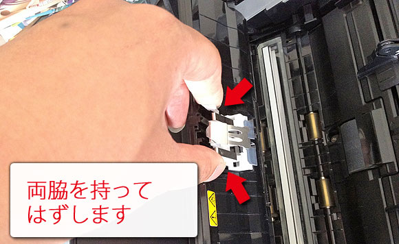 ScanSnap S1500 パッドユニット交換方法