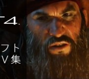 150_PS4 PlayStation4 ゲーム・PV集