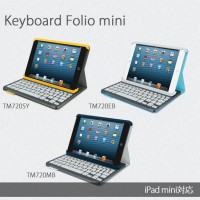 156_iPadmini ケース Keyboard Folio mini(ロジクール キーボード フォリオ ミニ)