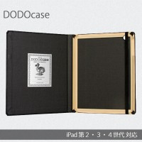 157_iPadケース DODOcace(ドドケース) [第2・3・4世代用]