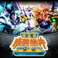 163_PS3/PSVita スーパーロボット大戦OGサーガ 魔装機神III PRIDE OF JUSTICE