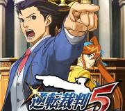 172_3DS 逆転裁判5