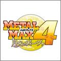 3DS メタルマックス4 月光のディーヴァ
