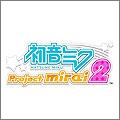 3DS 初音ミク Project mirai 2