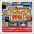 3DS バンダイナムコゲームス PRESENTS Jレジェンド列伝