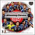 3DS ワールドサッカー ウイニングイレブン 2014